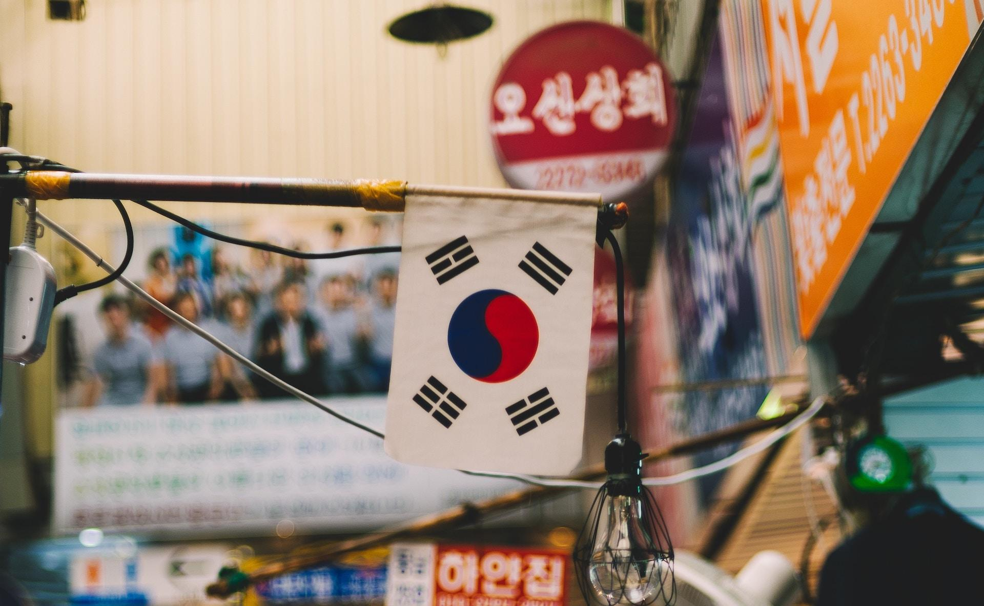 Short course - Intermediate Korean