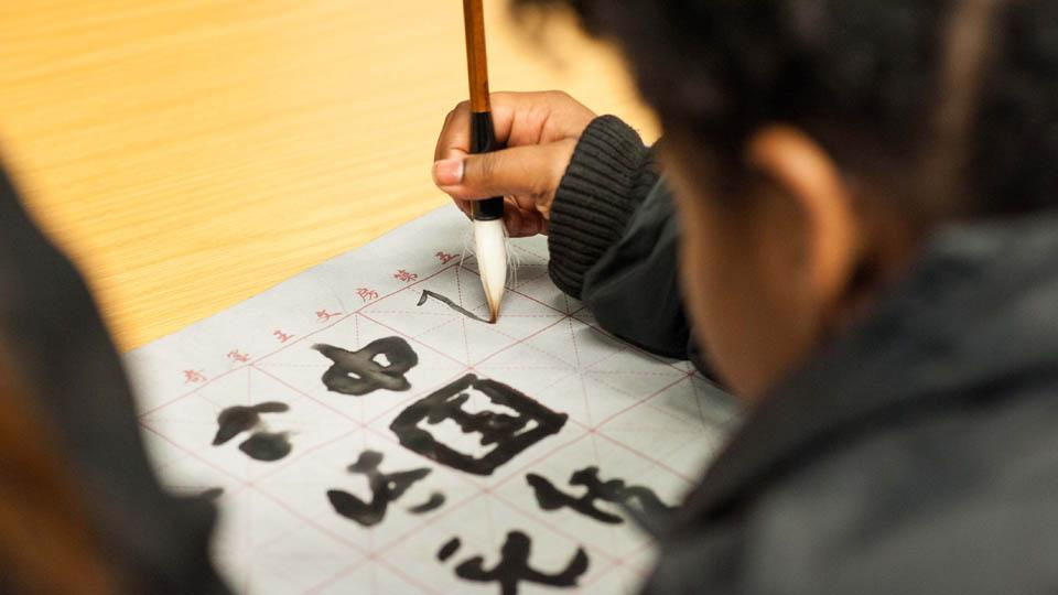 Short course - Saturday Mandarin and Culture Courses