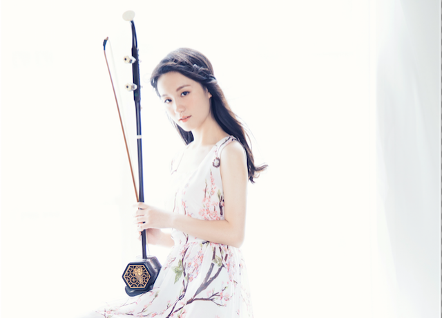 Learn Chinese Music: Chinese Fiddle (Erhu)